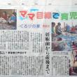 m-yomiuri